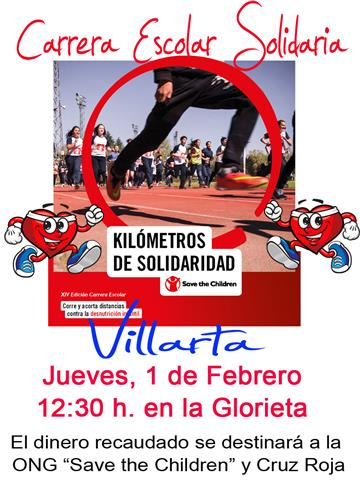 Carrera Villarta Small